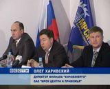 В «Кировэнерго» подвели итоги работы за год