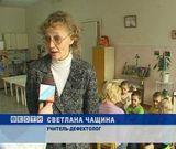 Детский сад № 2 города Вятские Поляны готовится к Новому году
