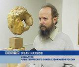 Выставка братьев Наумовых