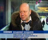 Ледовое шоу  в спорткомплексе «Союз»