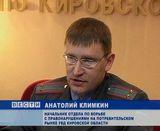 """В Кирове проходит рейд """"Пиротехника"""""""