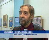 """Выставка """"Параллельные миры"""""""