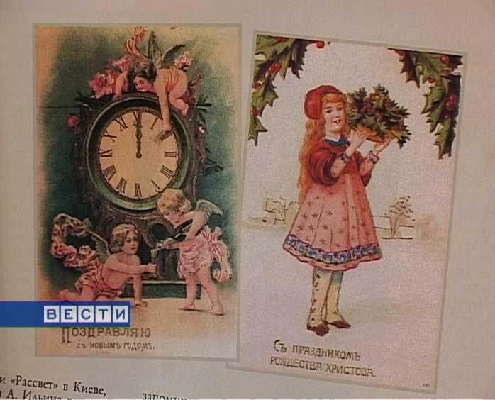 Выставка рождественских открыток