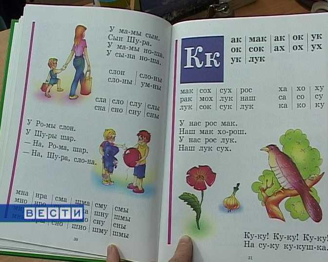 Научить детей читать