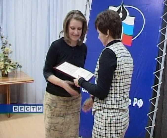 Награждение победителей областного конкурса журналистов