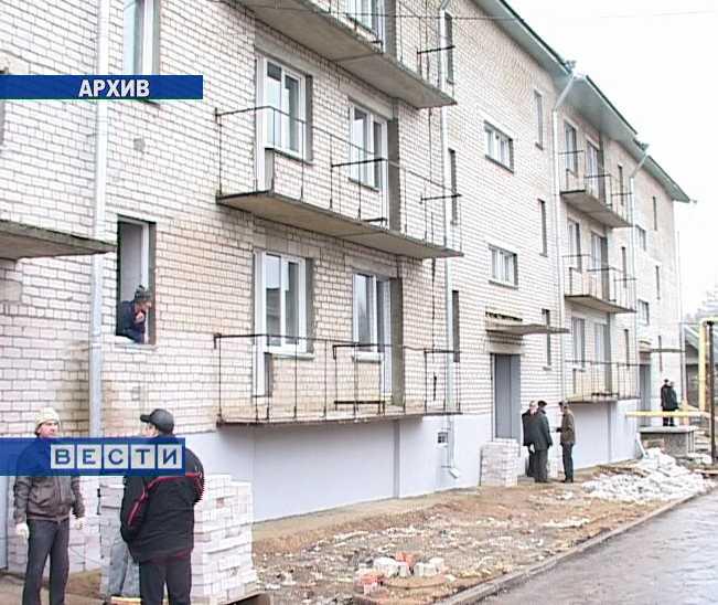 15 миллионов рублей - на переселение из аварийного жилья