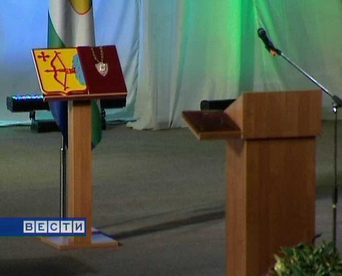 К инаугурации нового губернатора всё готово