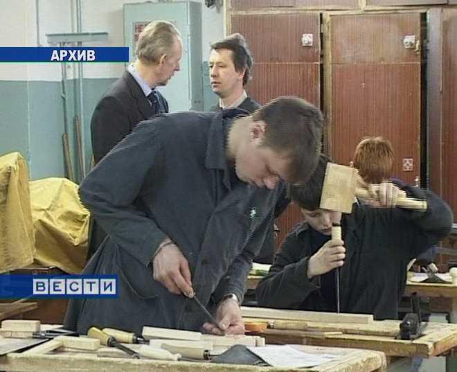 Координационный центр трудоустройства подростков