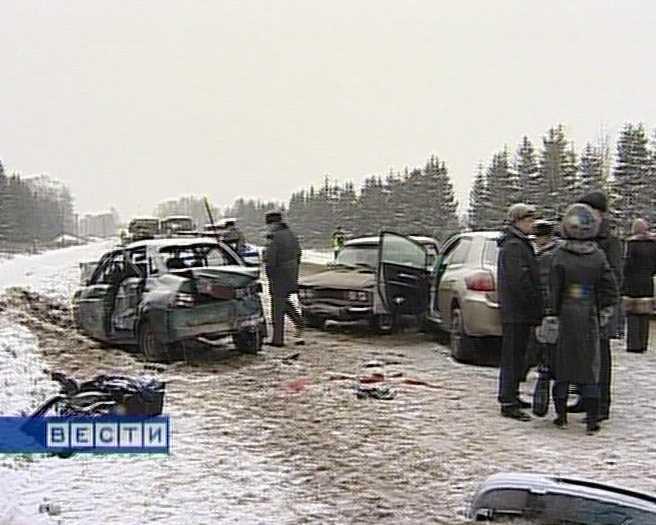 Авария на Казанском тракте
