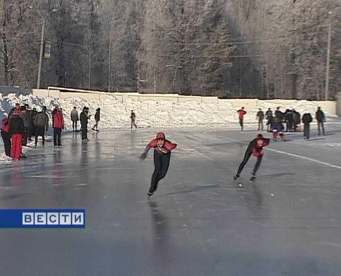 Всероссийские соревнования по бегу на коньках
