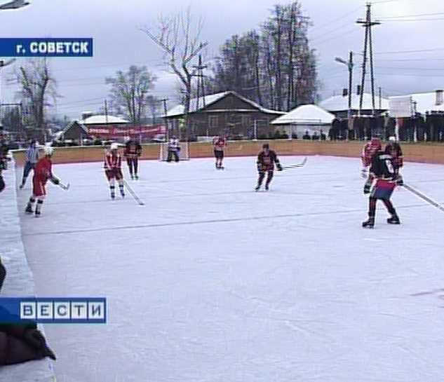 Большой хоккей в Советске