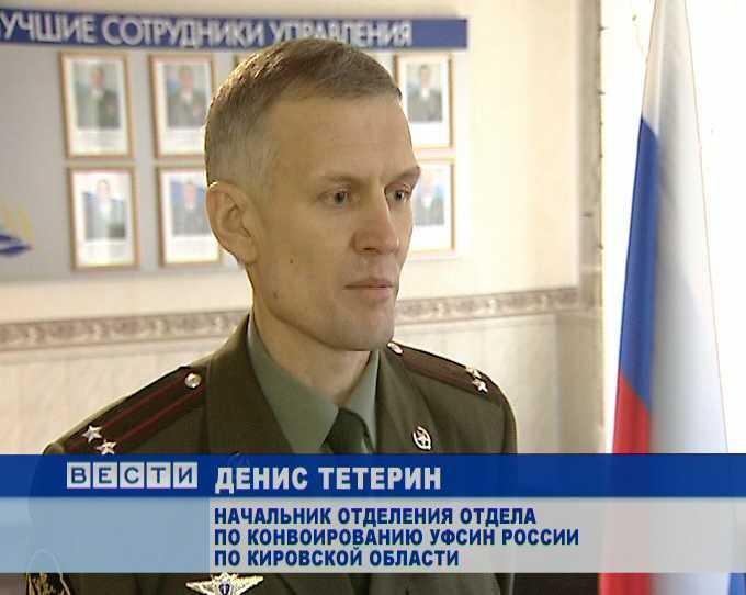 Новости 1 канала 24.06.2016