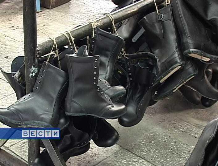 Обувь для армии