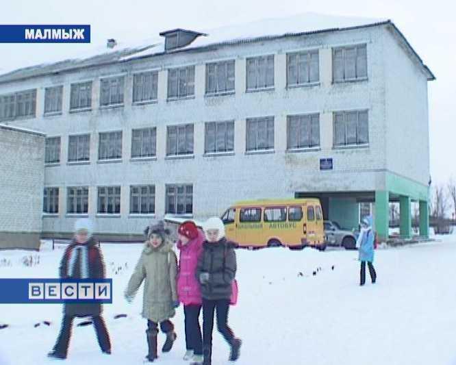 Школа № 1 города Малмыжа