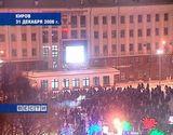 Новогодняя ночь  в Кирове