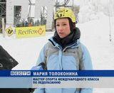 Чемпионат города по ледолазанию