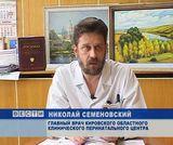 Рост рождаемости в Кировской области