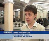 2009 год объявлен Годом молодежи