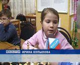 Юные шахматисты из Вятских Полян