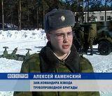 День Трубопроводных войск
