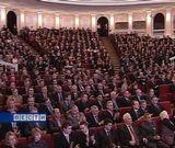 Церемония инаугурации нового Губернатора
