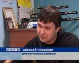 Гастарбайтерам разрешили не изучать русский язык