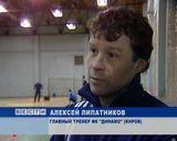 Новая эра «Динамо»