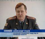 В Управлении ГИБДД подвели итоги 2008 года
