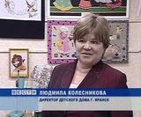 Творчество воспитанников яранского детского дома