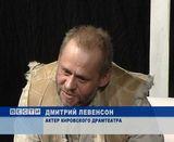 """""""Медведь"""" Чехова на сцене Драматического театра"""