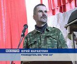 """""""УРАН 325"""" из поселка Черная Холуница"""