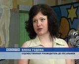 Открытие Года молодежи в Опаринском районе