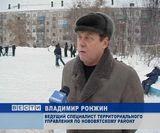 Дворовые катки в Нововятске