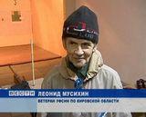 Соревнования по зимнему полиатлону в УФСИН Кировской области