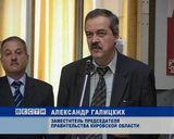"""""""Почетный гражданин города Кирова"""""""