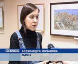Выставка живописи и рисунка Ольги Светловой