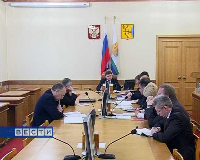 Аппаратное совещании в областном Правительстве