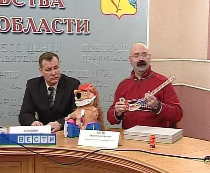 Пресс-конференции организаторов  юношеского  чемпионата