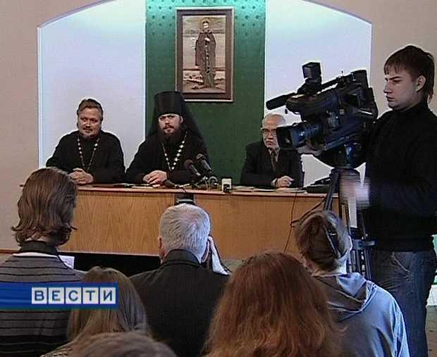 Вятская делегация на поместном соборе