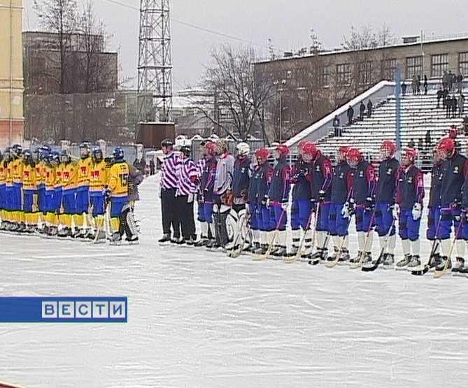 Финал Чемпионата мира  по хоккею с мячом среди юношей