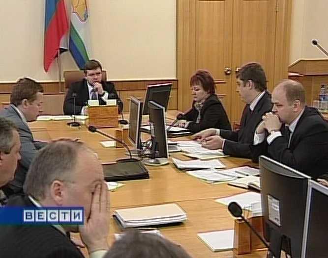 Аппаратное совещание в Правительстве области