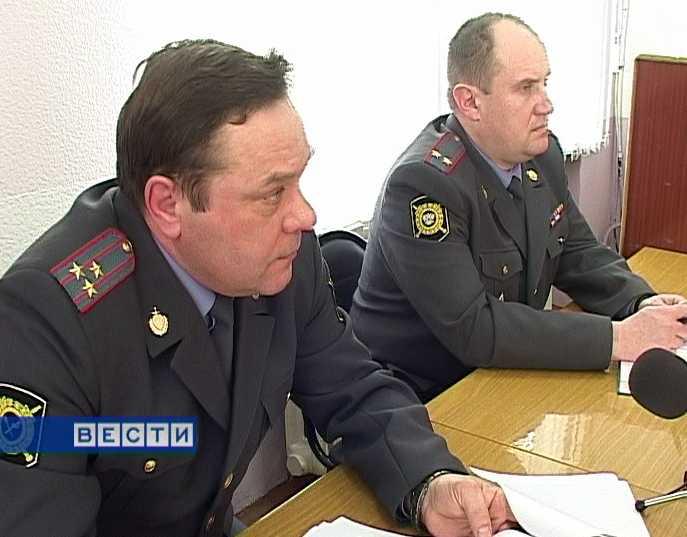 Центр по обеспечению безопасности лиц, подлежащих государственной защите.
