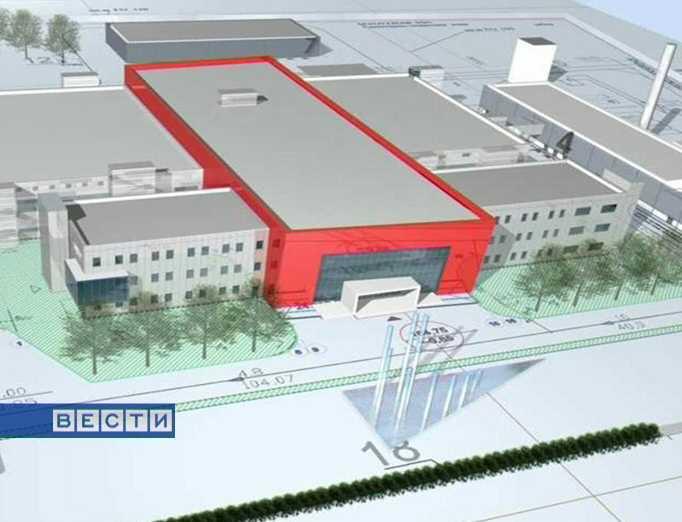 Завод по производству препаратов плазмы крови