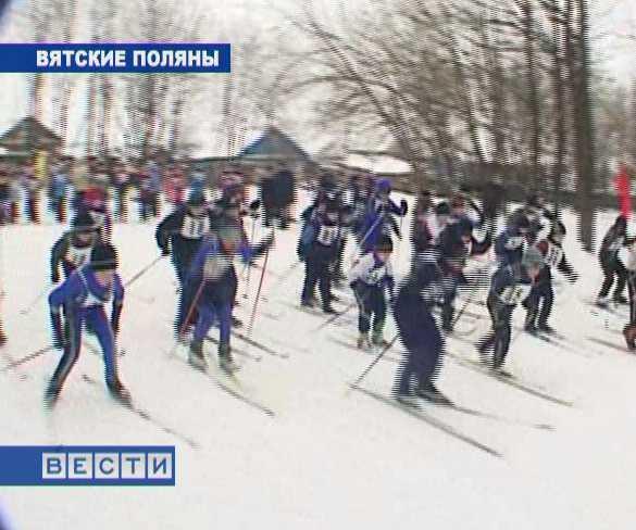 Лыжные гонки в Вятских Полянах