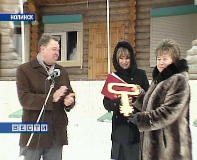 Подарок от «Кироврегионгаза»