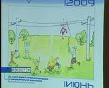 Конкурс рисунков на тему электробезопасности