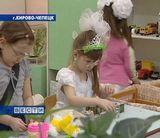 Проблемы и радости детского сада  для слабовидящих детей