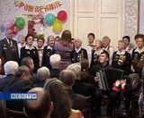 Городской клуб ветеранов отмечает день рождение