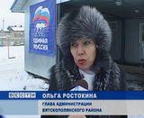 Новый модульный молочный завод в Вятскополянском районе