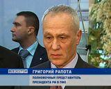 Руководители приволжских регионов наметили тактику совместных действий
